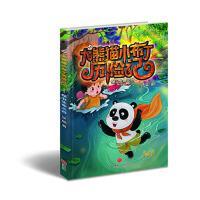 大熊猫小布丁历险记:保卫生命之谷