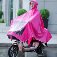 雨衣电瓶车骑行防水雨披电动自行车女加大单人小型电动车雨衣