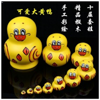 俄罗斯套娃10层纯手工创意儿童玩具礼品摆件风干椴木大黄鸭