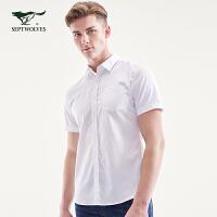 七匹狼短袖衬衫中青年男士薄款透气衬衣2019夏季新品男装纯色寸衫