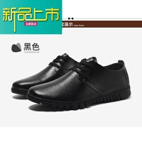 新品上市皮鞋男夏季潮鞋18新款男士真皮休闲鞋春秋商务鞋子韩版透气男鞋