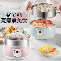 天际2+2L多功能电热锅电蒸锅家用大容量2层不锈钢蒸煮一体锅煮粥蒸菜