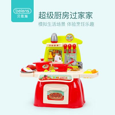 贝恩施儿童过家家厨房玩具做饭仿真过家家玩具宝宝厨具套装男女孩 贝恩施儿童过家家厨房玩具做饭仿真