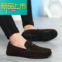 新品上市利登男鞋磨砂皮懒人鞋意大利豆豆鞋男士休闲鞋子真皮