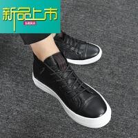 新品上市白底潮流高帮板鞋纯色软面皮休闲鞋韩版潮流百搭透气单鞋18男鞋
