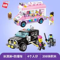 启蒙积木拼装玩具男孩智力城市警察模型5-6-8岁儿童积木生日礼物