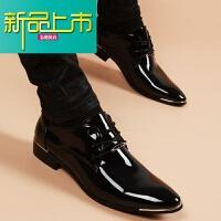新品上市男士皮鞋男尖头透气韩版商务亮面英伦休闲鞋潮流内增高6cm男鞋子