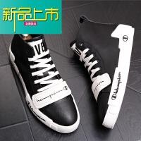 新品上市高帮板鞋潮男韩版鞋百搭增高皮鞋男士牛仔靴休闲短靴子