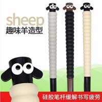 【限时抢!】晨光中性笔0.5mm黑色超好玩创意硅胶水笔(1支)