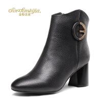红蜻蜓旗下品牌金粉世家秋季新款正品时尚短筒真皮粗跟女靴女鞋