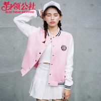 白领公社 棒球服 女士春季新款韩版撞色长袖开衫女式清新时尚抓绒小款学院风学生外套