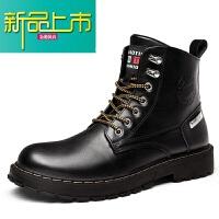 新品上市马丁靴男鞋潮保暖靴子中高帮靴子冬季18英伦风百搭工装雪地