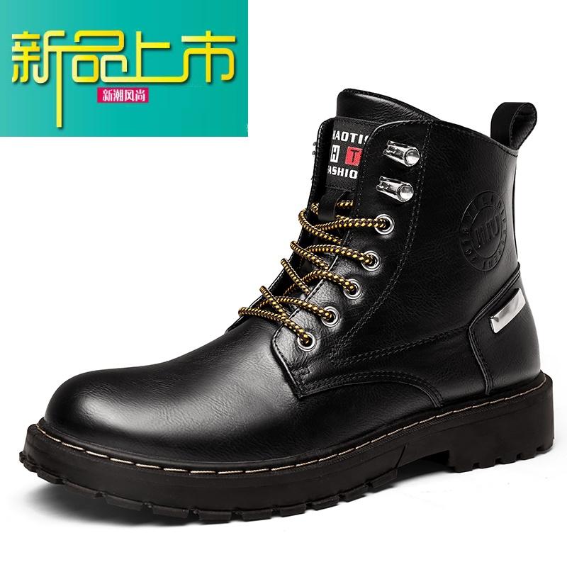 新品上市马丁靴男鞋潮保暖靴子中高帮靴子冬季18英伦风百搭工装雪地   新品上市,1件9.5折,2件9折