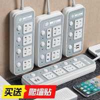 家用多功能��usb插座排插USB充�源插板�Ь�插排插�板��立�_�P榜
