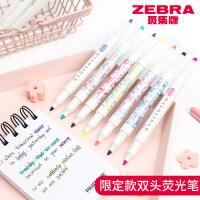 日本ZEBRA斑马WKT7甜点国度限定款荧光笔双头手帐灰色柔和淡色系少女学生划重点标记笔彩色记号笔