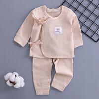 婴儿和尚服新生儿衣服0-3月6初生分体套装宝宝秋衣幼儿春秋装