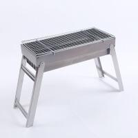 烧烤炉bbq折叠户外木炭碳烤炉便携式烤架礼品烧烤架
