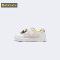 【4.9超品 3折价:59.7】巴拉巴拉宝宝鞋子1-3岁女婴幼儿男童学步鞋新款夏季卡通板鞋