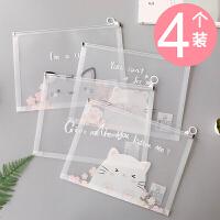 a4文件袋透明韩国小清新资料袋透明手提袋补习袋学生用批发塑料收纳资料夹试卷夹文具笔袋女文件包