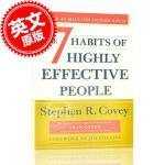 现货 杰出青少年的七个习惯 高效人士的七个习惯 英文原版 The 7 Habits of Highly Effecti