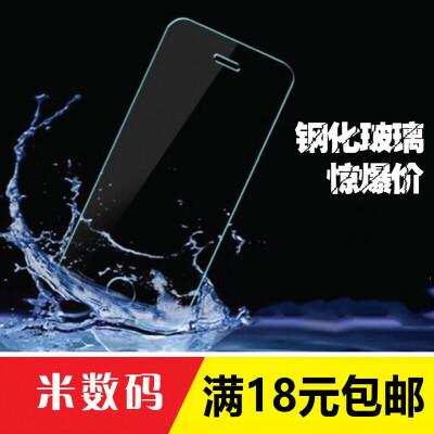 苹果x钢化膜xr xs max 5S6s 78 plus钢化膜手机oppo全屏前膜批发 【前膜】 iPhone X/XS 钢化裸膜