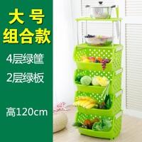 加厚蔬菜水果厨房置物架收纳筐储物架厨房用品菜架篮子多层