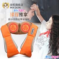 金稻肩颈按摩器颈肩按摩披肩颈部腰部肩部加热家用多功能电动按摩KD816
