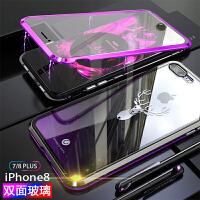 苹果8plus手机壳苹果7plus手机壳双面玻璃iphone7全包防摔抖音同款超薄透明iphone8网红潮牌男女个性创