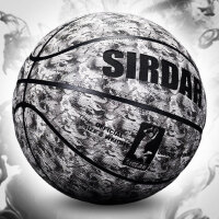 正品篮球水泥地防滑耐磨室外街头成人7号球男女学生儿童5号球粉色