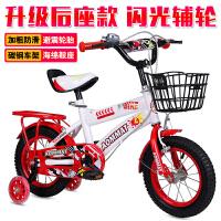 儿童自行车3-6-9岁男孩女孩12寸14寸16寸18寸男宝童车脚踏车单车