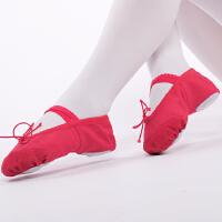 舞幼儿童舞蹈鞋女软底练功鞋瑜伽猫爪鞋红色跳舞鞋白色芭蕾舞鞋