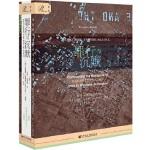 索恩丛书 罪行与沉默:直面耶德瓦布内犹太屠杀 安娜・比康特(Anna Bikont)著 季大方 社会科学文献出版社 9