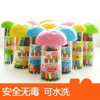 爱好 水彩笔 12色18色24色36色 绘画美术彩笔蘑菇瓶水彩笔学生画画用