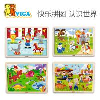 VIGA/唯嘉儿童木质拼图2-6岁宝宝益智力男孩女孩早教卡通木制玩具