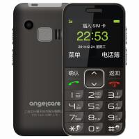上海中兴 守护宝 L580 黑色 直板横屏 凸起按键 超长待机 移动2G 老人手机 学生备用功能机