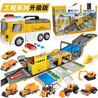 儿童大号工程车挖掘机挖土机玩具套装男孩3-5-6岁4合金模型玩具车