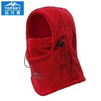 Topsky/远行客男女户外抓绒帽骑行面罩套头防尘护脸防风保暖头套