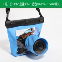 单反防泼水袋佳能70D 60D 750D 5D2 5D3相机防雨罩防泼水套户外