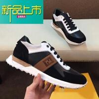 新品上市鞋子男韩版潮流板鞋男18冬季百搭潮鞋运动男士真皮休闲鞋