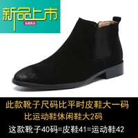 新品上市19英伦男士高帮皮鞋尖头真皮靴加绒韩版短靴型师皮鞋男