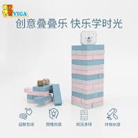 VIGA/唯嘉叠叠乐积木亲子互动玩具桌面游戏叠叠高玩具儿童益智游