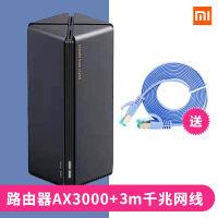 360随身WiFi3代三代 移动无线路由器 300M随身wifi 3代迷你ap穿墙厉害 信号放大器 便携式迷你USB无线