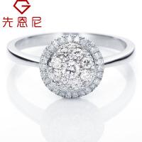 先恩尼结婚钻戒 18K婚戒 群镶 钻石戒指 克拉钻效果 钻石 生日礼物 钻戒 繁花ZJ276 订婚求婚戒指 克拉效果女款