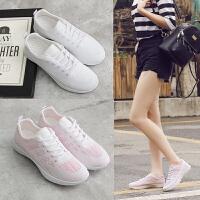 小白鞋网面跑步百搭学生平底休闲女鞋新款夏季透气运动鞋女韩版 白色 625