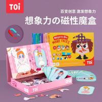 TOI幼儿童磁力拼图益智玩具磁性英文贴早教男孩女孩3-4-5-6岁宝宝磁力书