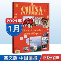 【正版现货】中国画报杂志 英文版2021年1月 CHINA PICTORLAL