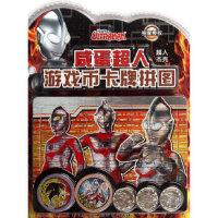 咸蛋超人游戏币卡牌拼图 超人杰克,本书编写组,中国和平出版社,9787513700702