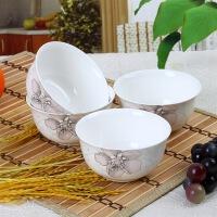 [当当自营]SKYTOP斯凯绨 陶瓷高档骨瓷餐具 金百合4.5英寸金钟碗(4个装)