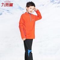 男童运动套装两件套秋装儿童速干衣童装男孩子速干T恤套装