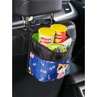 车载垃圾桶汽车内用女创意时尚车挂式多功能后排收纳箱垃圾袋用品
